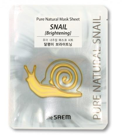 PURE NATURAL SNAIL MASK (Sample)
